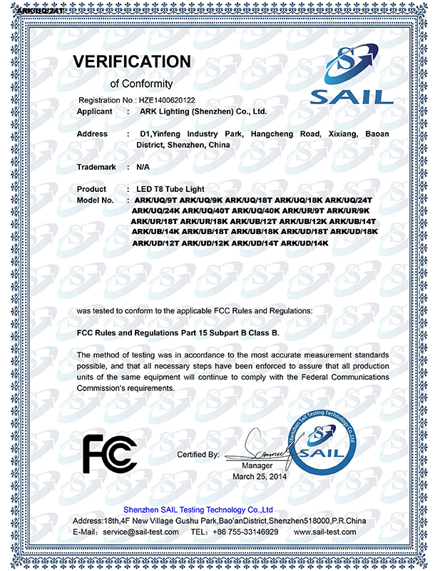 FCC cert ARK lighting