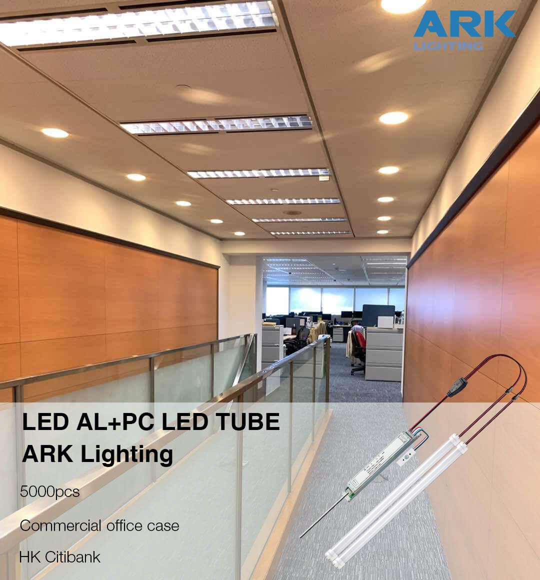Citibank led tube case.jpg