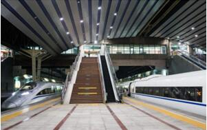 Beijing West Railway Station Smart Lighting Project